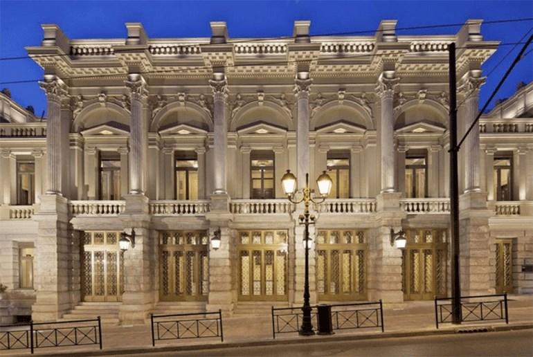 Εθνικό Θέατρο της οδού Αγίου Κωνσταντίνου