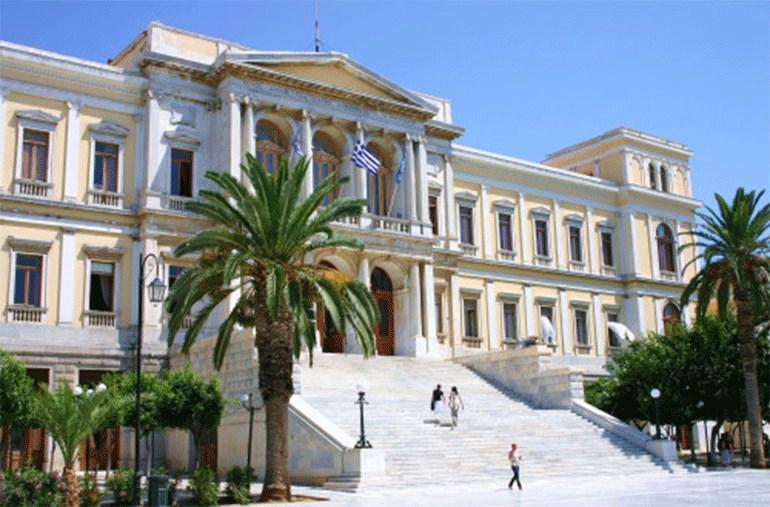 Δημαρχείο Ερμούπολης Σύρου